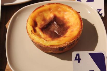 Tarte 4 : Le Péché Mignon  - 1,7€
