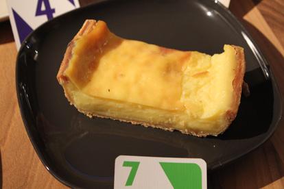 Tarte 7 : Le Croissant d'Or - 1,4€